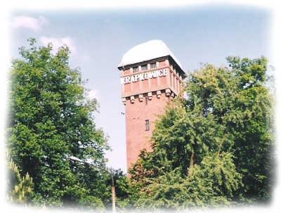 Zdjęcie wieży ciśnień
